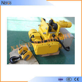 China Low Headroom Electric Wire Rope Hoist Dual Rail Refined Structure factory