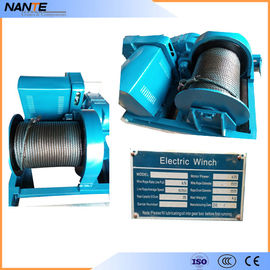 China Industrial Electric Hoist , Heavy Duty Rope Hoist Double Girder Winch Trolley factory
