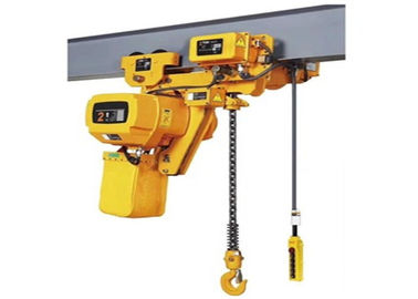buy 2 Ton 3m 220v Low Headroom Electric Chain Hoist online manufacturer
