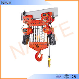 China Light Weight 2 Ton / 5 Ton Electric Hoist Trolley With Safety Hook factory